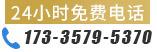郑州北方电脑学校免费电话